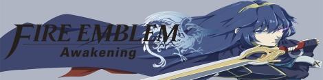fire emblem banner