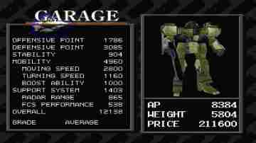 armored-core